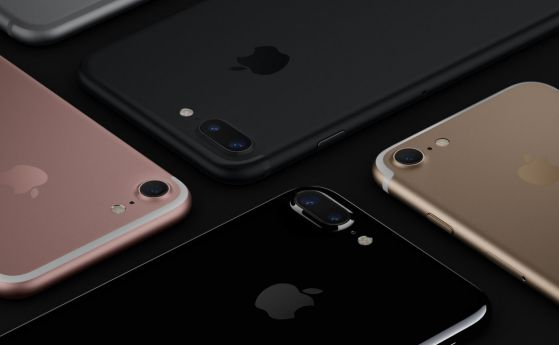 Apple представи iPhone 7 и iPhone 7 Plus (видео и снимки)