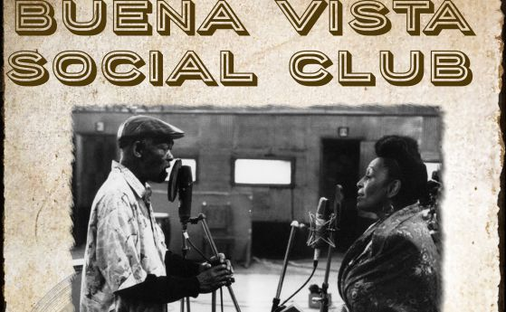 """Tribute to Buena Vista Social Club"" тази есен на сцената на ""Sofia Live Club"""