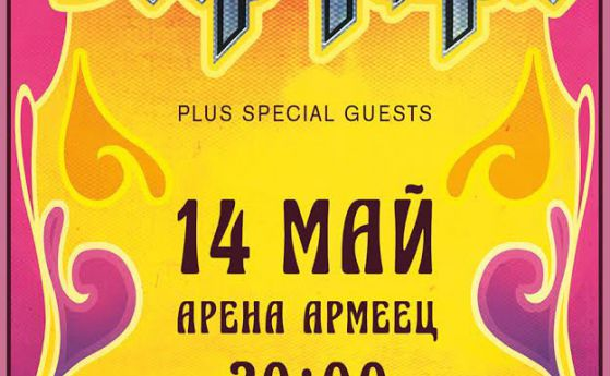 Deep Purple в София на 14 май за прощалното си турне