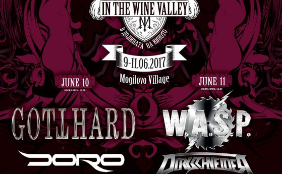Стартират кастингите за Piraeus Battle of the bands на Midalidare, Rock In The Wine Valley