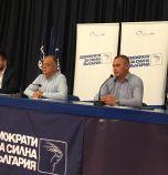 Партийни назначения застрашават енергийната сигурност, предупредиха от ДСБ