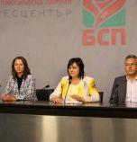 Нинова дава на съд Борисов и всички, свързали името й с Цанков камък