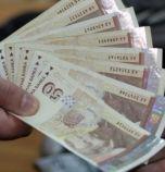 Предлагат пет години затвор за търговци, взели или дали подкуп