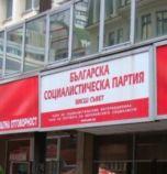 БСП: Справедливост по борисовски - за едни заплатата скача с 2000 лева, за...