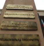 Магистрати се оплакаха на Цацаров: Спецсъдът ще блокира