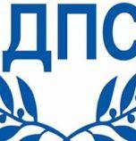 Ръководството на ДПС в Каспичан напуска партията