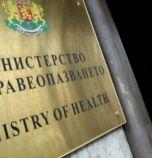 Пациентските организации снеха доверието си от здравния министър