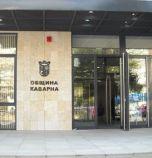 Бившият главен архитект на Каварна имал имоти за милиони, отнеха му ги