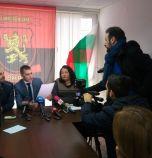 Контрол върху преподаването на религиите иска ВМРО