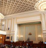 Вече е официално: Договорът с Македония ратифициран от българския парламент
