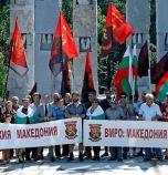ВМРО към гърците: Македония е наша!