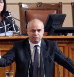 БСП: Утре може да чуем, че Борисов затваря болници, за да спре кражбите в...