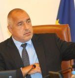 Борисов иска по-високи такси за колите в центъра на София, Фандъкова отказа