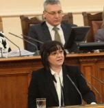 Нинова: Не си даваме държавата на Гинка от Пазарджик