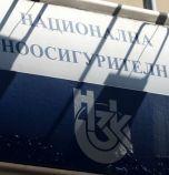 Надзорът на НЗОК заседава извънредно заради дълговете на Касата