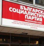 БСП с пленум днес, жега около 'тука има, тука нема' неизбежния Народен съд на Жаблянов