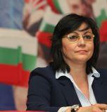 Нинова: Правителството на Борисов отнема европейския образ на България