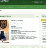 Сезират антокорупционната комисия за имуществото на кмета на Пазарджик