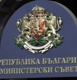 Грузия открива почетно консулство в Благоевград