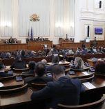 БСП предлага орязване на заплатите на депутатите с 600 лева