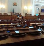 Депутатите приеха правила за туристическите пакети