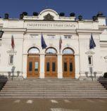 Лиляна Павлова отчита европредседателството пред депутатите