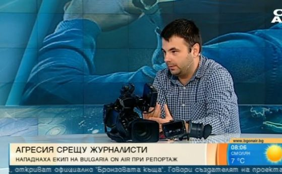 Хората, атакували екипа на тв Bulgaria ON AIR, са близки на нападнатата адвокатка