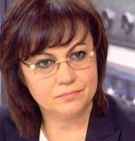 БСП се събира на тежък пленум, предлагат Нинова да води евролистата
