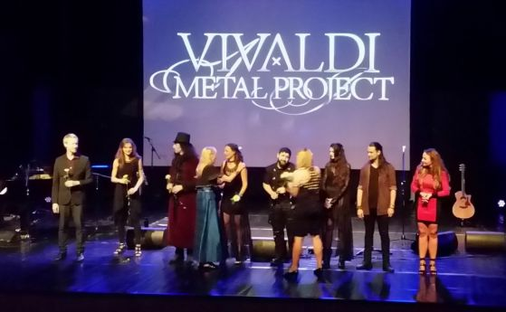 Searching for the next Nightwish (Part II): Vivaldi Metal Project and Plamen's Bulgarian students