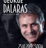 Най-известният гръцки изпълнител в света Йоргос Даларас с първи концерт в София