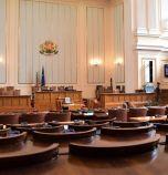 Депутатите решават за партийна субсидия от 1 лев на глас