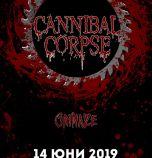 Последни новини за концерта на Cannibal Corpse