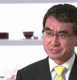 Японският външен министър на посещение в България