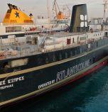 Няма опасност за българските туристи, блокирани на остров Самотраки