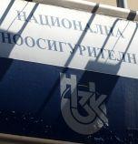 НЗОК и синдикатите подписаха нов колективен трудов договор, ще се борят за по-високи заплати в системата