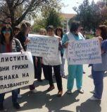Пълна блокада на Министерския съвет готвят медицински специалисти
