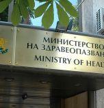 Министерство на здравеопазването: Обществената поръчка за Националната детска болница е напълно прозрачна