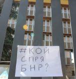 СБЖ иска оставка на цялото ръководство на БНР