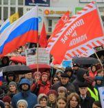 В Русия протестират срещу заводи за изгаряне на боклук