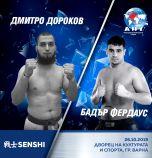 SENSHI изправя шампион по кикбокс срещу каратист от Беларус на 26 октомври