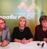 Манолова подаде жалба до ЕК заради бездействието на държавата срещу...