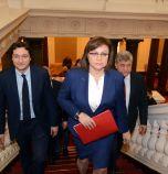 БСП внесе четвъртия вот на недоверие, в ГЕРБ са спокойни