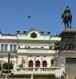 България отстъпи с още едно място назад в индекса за демокрация