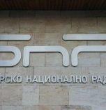 Парламентът удължи работата на комисията за БНР, чака да чуе за...