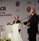 Борисов: Без консенсус няма да има еврозона и Зелена сделка