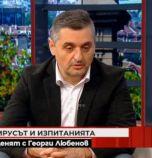 Кирил Добрев: В историята остават политиците, които...