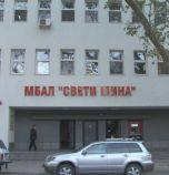 Пловдивската болница Св. Мина спешно търси медици