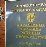 Трима от ДАИ в Пловдив на съд, рекетирали за подкуп...