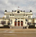 Депутатите от ГЕРБ ще даряват една трета от...