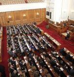 Парламентът ще гледа актуализирания бюджет утре